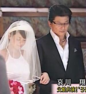 哀川翔,嫁,画像