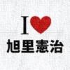 中川親方,現役時代