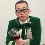 髭男爵ひぐち君,学歴